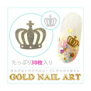 2 Color Crown gold nail art gold and silver!