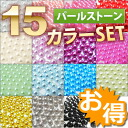 Rates ☆ try color! 15 Standard colors!