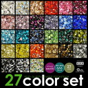 29 color sets! SHINY CRYSTAL( shiny crystal) AAA rank ★ rhinestone