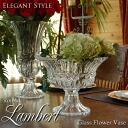 Lambert orchid veil round glass flower base vase vase antique curio bowl clear transparence