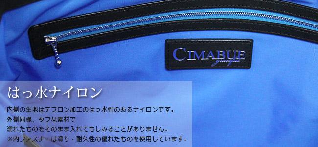 CIMABUE graceful(チマブエ グレースフル)/カーティス(ヌメ) トートバッグ