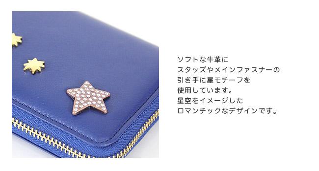 tsumori chisato CARRY�ʥĥ������� ������/���ͼ���,Ĺ����, �ӳ�,�ܳ�,��,�����å�