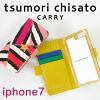 ミックスストライプ iPhone7ケース
