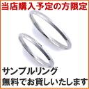 결혼 반지 「 센터 밀/샘플 링 무료 대 여 」 결혼 반지 웨딩 반지