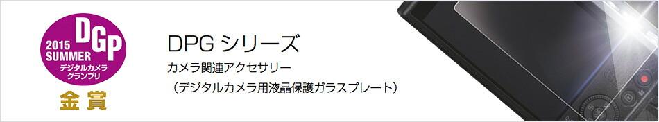 デジタルカメラグランプリ受賞