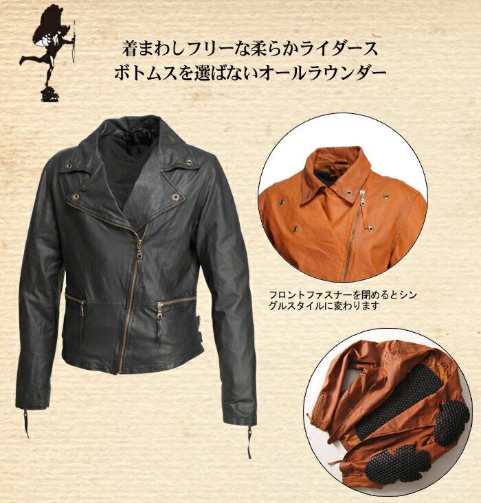 着まわしフリーな素材(羊革)でラフスタイルのライダースジャケット/安全性を増すパットポケット装備(パットは別売り)