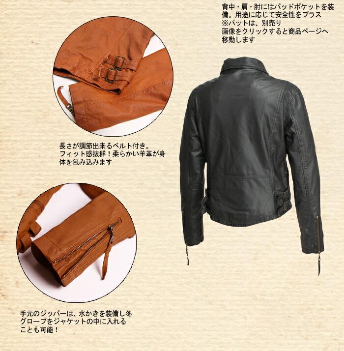 定番のブラックカラー/飽きの来ないデザインなので長くご使用いただけます。柔らかいシープレザージャケット
