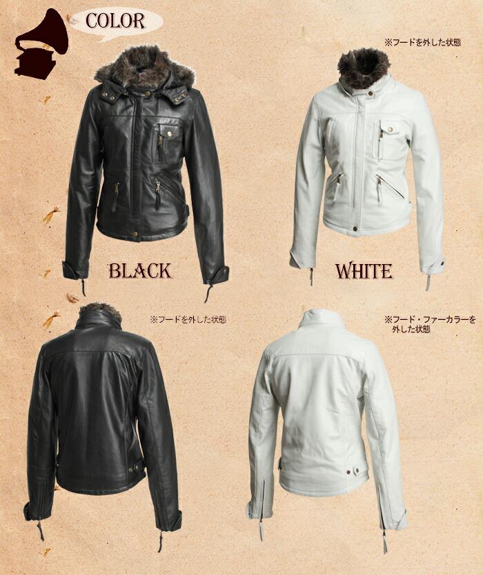 ブラック/ホワイトとも合わせやすい定番カラー
