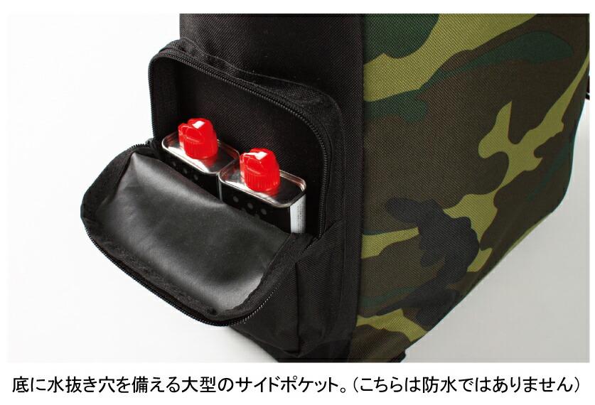 デジカモ/防水/バッグ/リュック