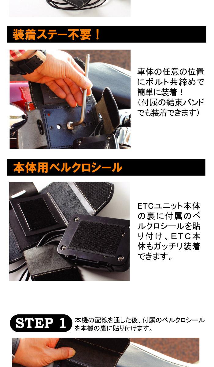 【DEGNER/デグナー】本革ETCケース/SB-34