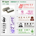 The では postage with デジ はん 画像付住所 stamp, Mtype (letter + image) penetration mark, supplement ink is free of charge!