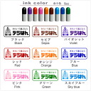 Desi Han refill ink 5 cc stamp orders when ink is one comes