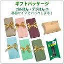 골 판/디지털 판 선물 포장 택배만 가능