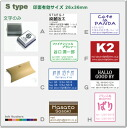 Order stamp Desi Han address stamp Stype (characters 1 shade), refill, ink and not the shipping is free!