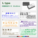 The では postage with order stamp デジ はん 住所印, Ltype (one color of letter) supplement ink is free of charge!