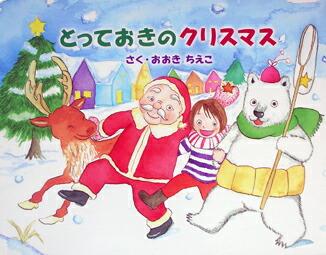 christmas000