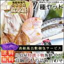 나가사키순채데지마 가게 특선 건어물 세트(TM-50)(smtb-MS)(락기프_의 해)(기프트)(선물)(중원)(연말 선물)