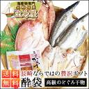 [노도구로판]나가사키 건어물 여러가지를 섞어 담은 포장 취대세트(숭어)(기프트)(선물)(중원)(연말 선물)