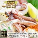 수량 한정 ≪ 지금 제철 ≫ 나가사키 산 생선 やりいか 3 컵/오징어를 捌け 없이도 안심의 밑 처리 조각 되었습니다 (충 오징어) (선물) (연말)