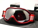 asian fit snow goggles  adidassnowgoggles