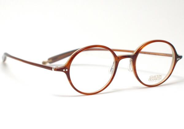 Change Eyeglass Frames Without Changing Lenses : dekorinmegane Rakuten Global Market: Clayton Franklin ...