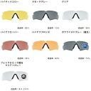 교환 렌즈 ESS 선글라스 CROSSBOW (석 궁)/SUPPRESSOR (억압)/CROSSHAIR (십자선)에 대 한