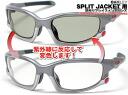 oakley eye jacket  dekospo-oakley-splitjacket-photclear