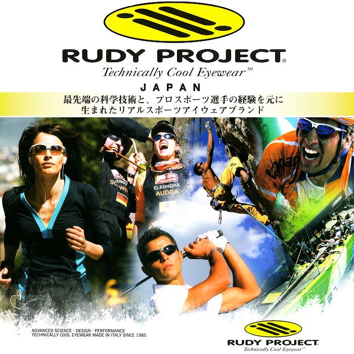 【RUDY】ルディー