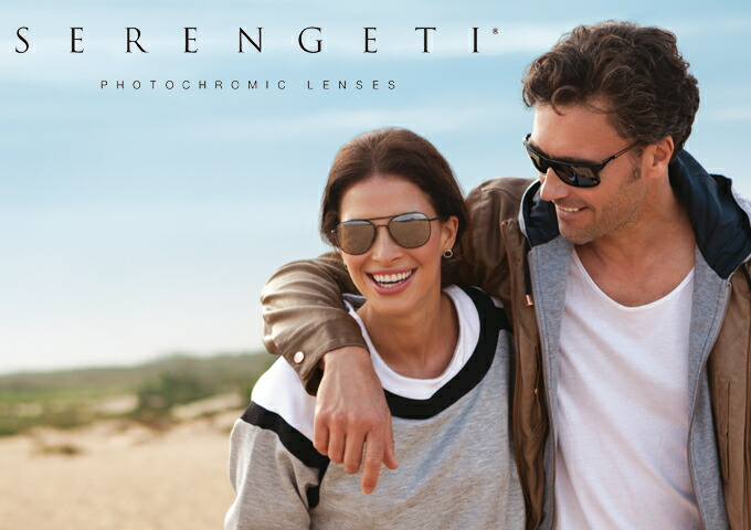 Image result for serengeti sunglasses