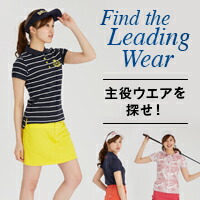 DELSOL GOLF LEADING WEAR COORDINATE
