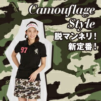 DELSOL GOLF CAMOUFLAGE STYLE