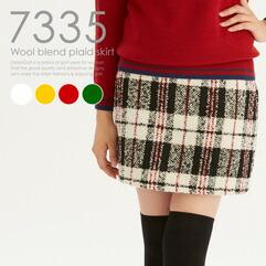 ウール混チェック柄スカート