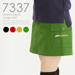 ストレッチ入布帛(ふはく)カーゴスカート