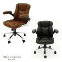 Compact Office Chair Paso Concha Office Chair Desk