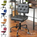 Compact Office Chair Compact Office Chair Color