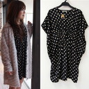サイレントワース SILENT WORTH ★ spring new ★ dot design! chest V neckline gathered into デザインドルマン sleeve one piece ★ bk fs3gm