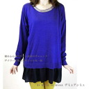 ★Chain lam neck layer style frill knit ★ blue system one piece Lady's fashion spring clothing summer clothing tunic dress casual clothes tunic maternity plain fabric mail order Rakuten long sleeves knit dolman flared skirt race