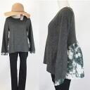 ★ autumn winter new ★ ★ back j guard weave brushed knit ★ khaki series
