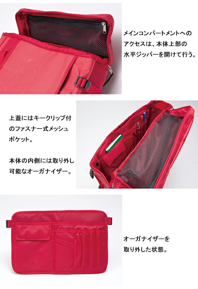 NM81630-SP【THE NORTH FACE】ザ ノース フェイス