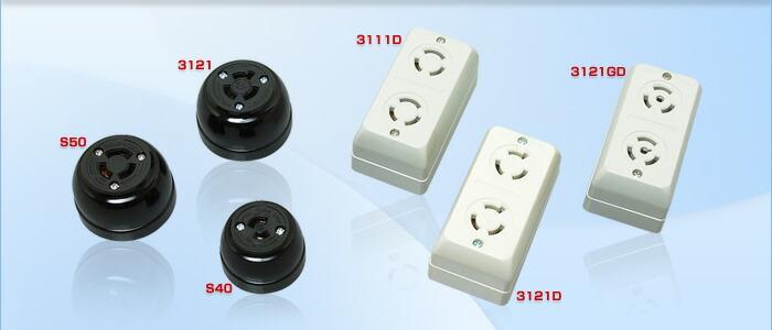 アメリカン電機 コードコネクターボディ ナイロンカバー 3214N-L5 黒