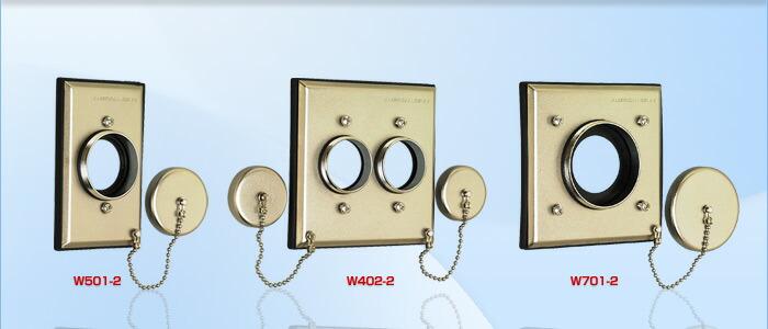 アメリカン電機 防水形プレート W501-2 Φ34.5