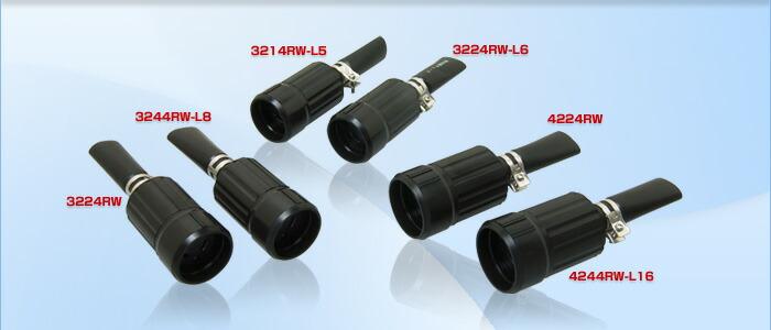 アメリカン電機 防水形コードコネクターボディ 3224RW-L6 黒