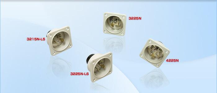 アメリカン電機 フランジインレット (ナイロンケース) 3225N-L6 白