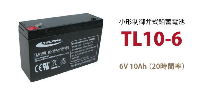 TL10-6