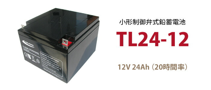 TL24-12