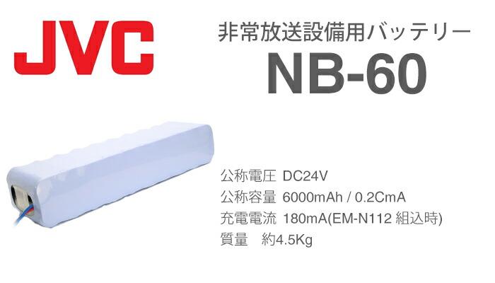 NB-60