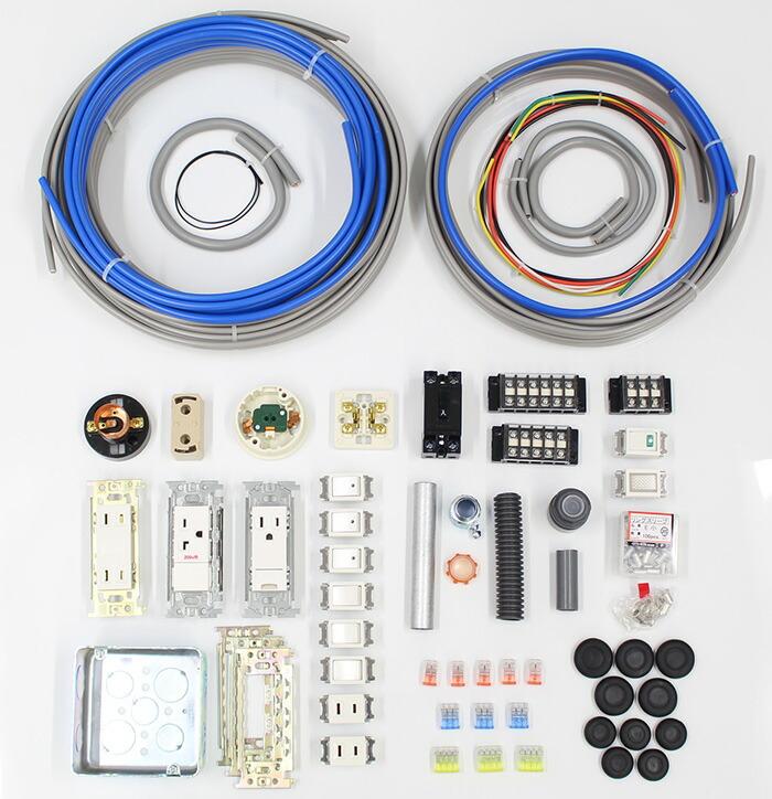 第2種電気工事士技能試験電線・器具セット2〜3回分材料