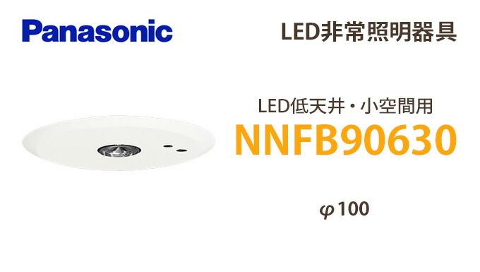 NNFB90030