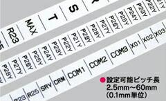 lmg-390t/w