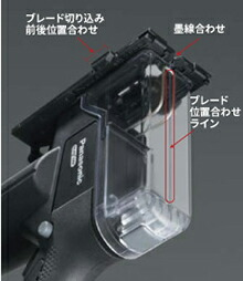 パナソニック 14.4V / 18Vデュアル 充電角穴カッター EZ45A3LJ2G-B